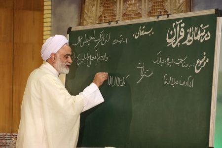 وظایف کارگزاران نظام اسلامی